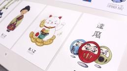 Ilustraciones sobre Japón